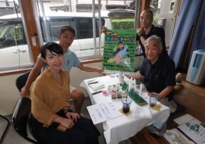 新潟の匠を訪ねるドライブ/長岡市和島地区