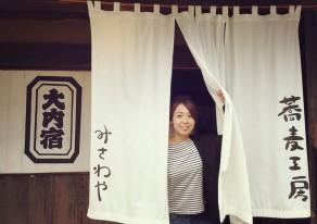 秋だもん、ちょっと遠出した―――い!会津旅!《前編》