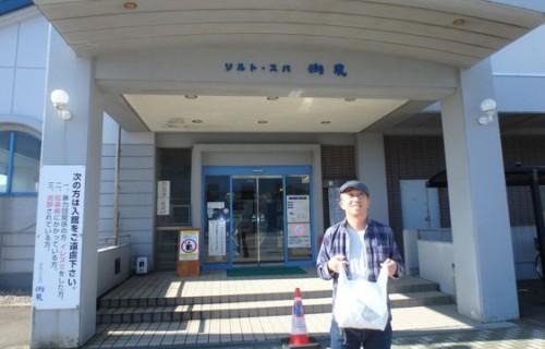 北陸自動車道 柏崎IC 秋の温泉三昧ドライブ・柏崎編