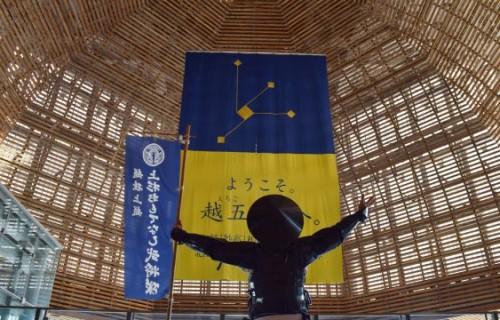 第五回「連結鉄馬に乗らずとも  楽しみいっぱい上越妙高駅にござりまする~!」