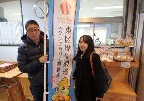 日本海東北自動車道 新潟東スマートIC 町歩きスタンプラリーに挑戦!