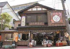 彌彦神社と温泉で心と体のパワーチャージ!